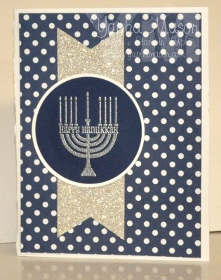 Navy & Silver Hanukkah Card by Yapha