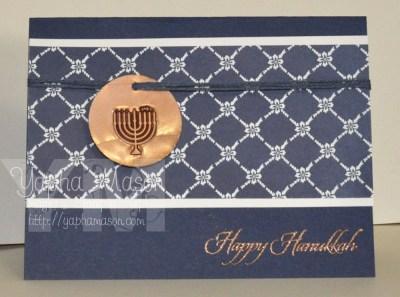 Hanukkah Faux Metal by Yapha