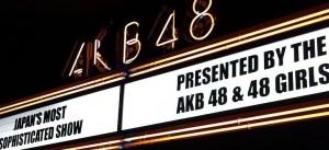 AKB48_theater
