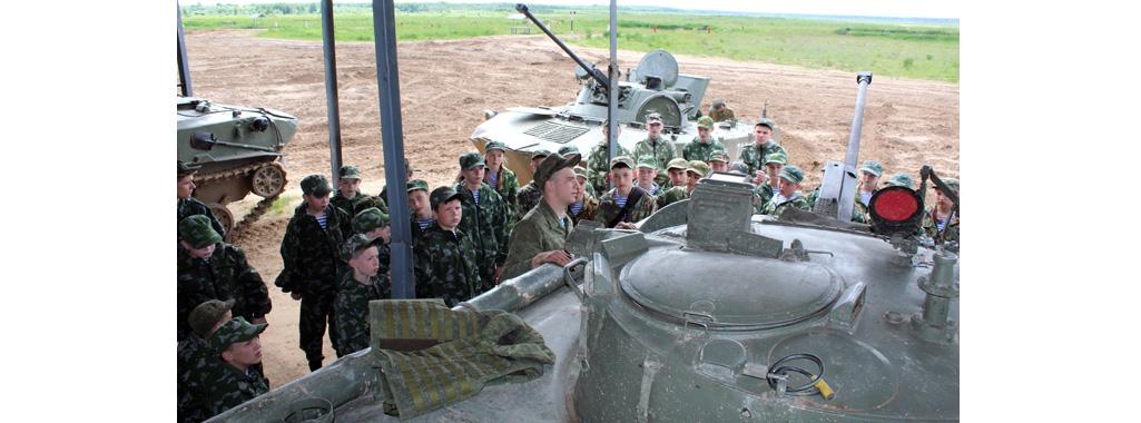 военно-патриотический лагерь «Гвардеец»