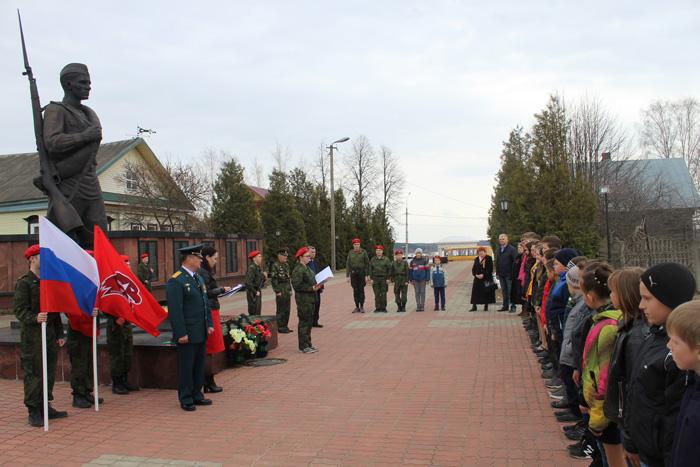 Церемонии вступления в ряды движения ЮНАРМИЯ