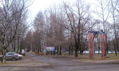 Ярославль, Нефтестрой, парк Нефтянник