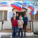 День открытых дверей в честь Дня Российского флага