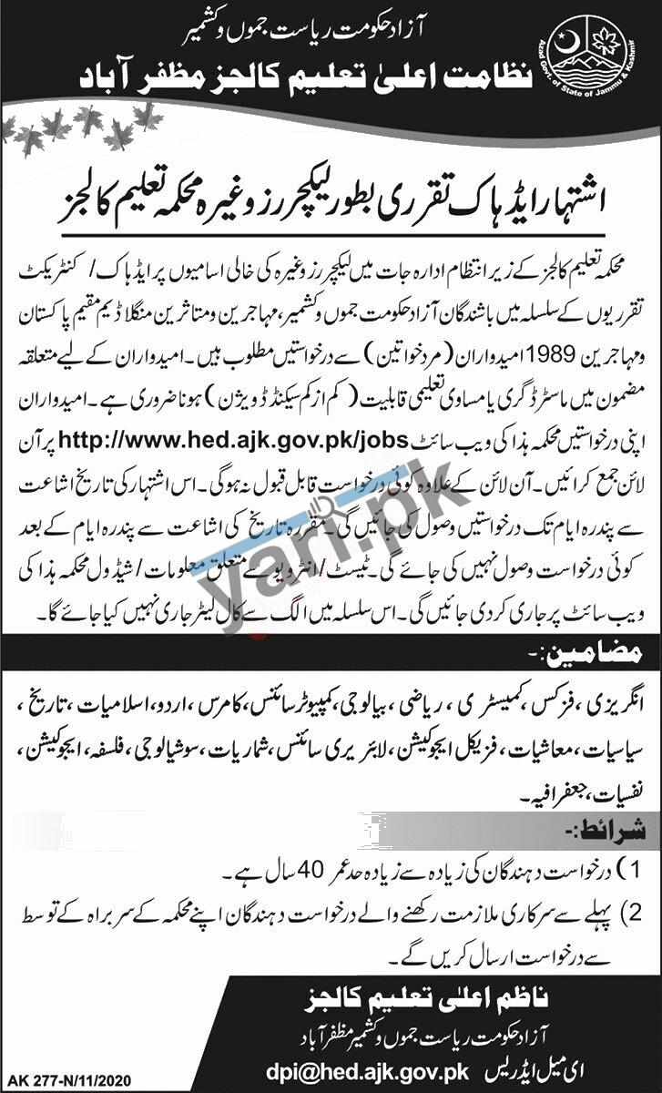 Higher Education of AJ&K Jobs for Lecturers