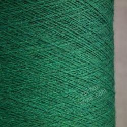 2/30NM zegna baruffa cashwool pure merino knitting wool laceweight yarn cone emerald green