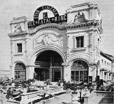 Star Cinema, Karachi, 1943
