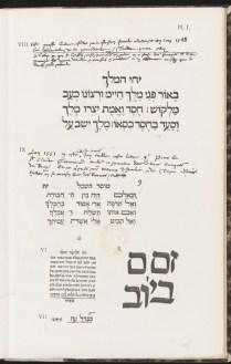 Le Bé / Guillaume / 0070. Spécimens de caractères hébreux, g