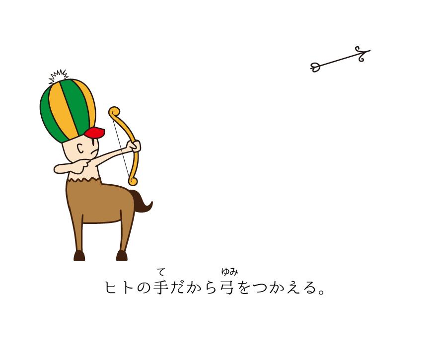 kentaro-04
