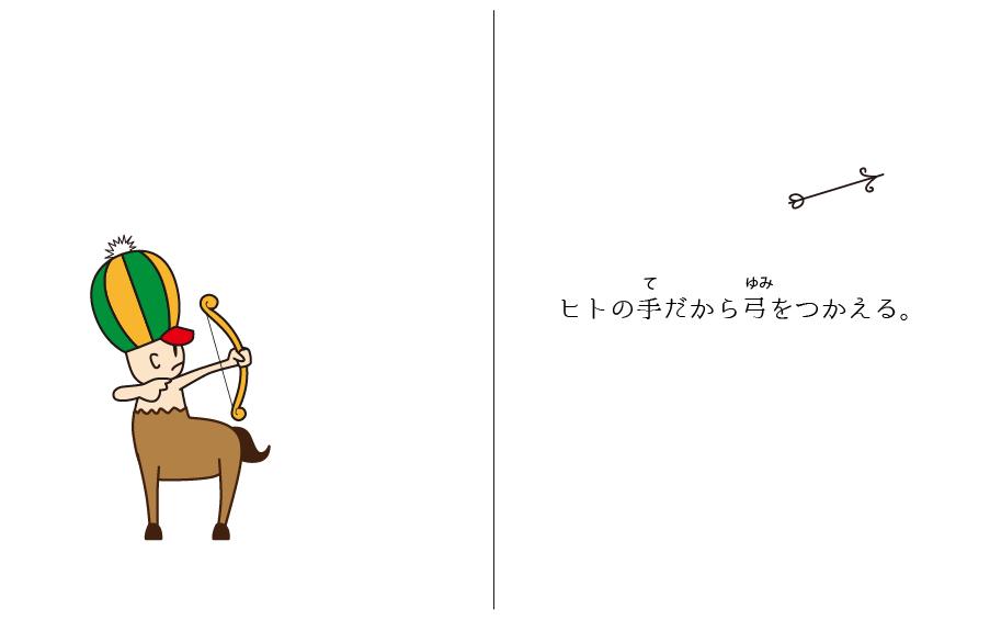 kentaro_4