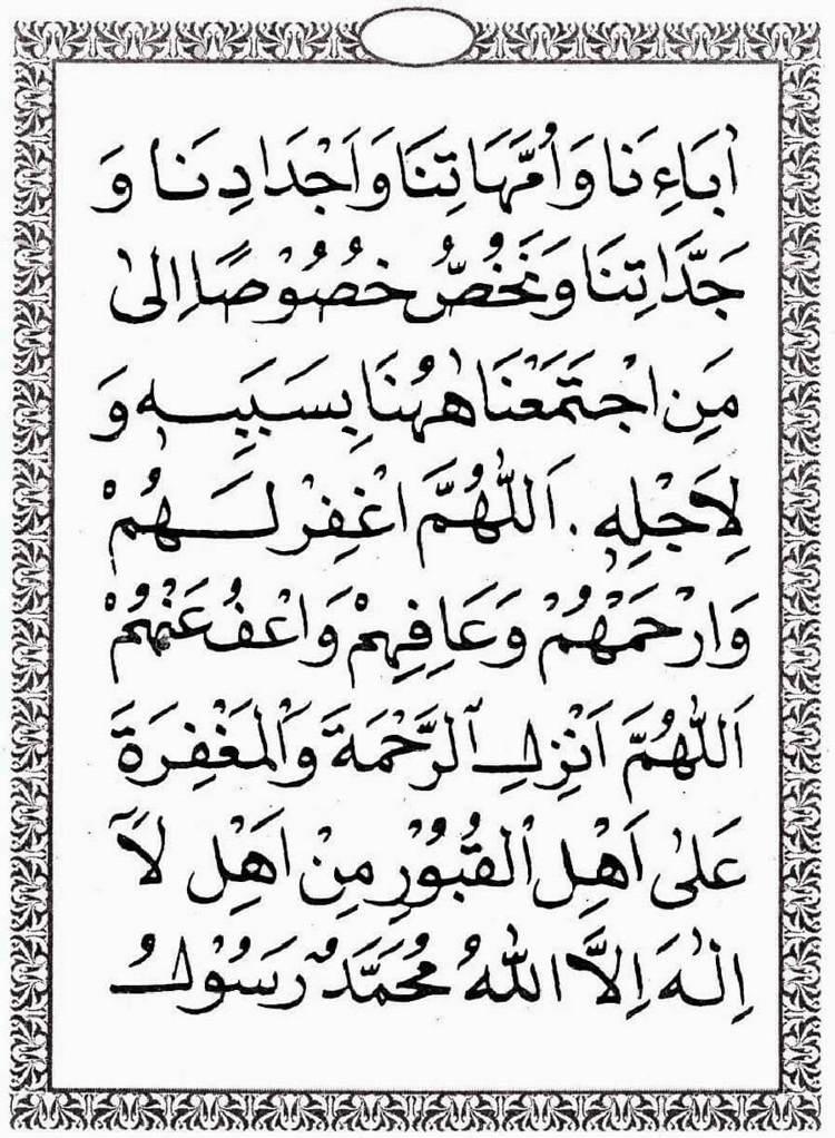 penutup doa tahlil