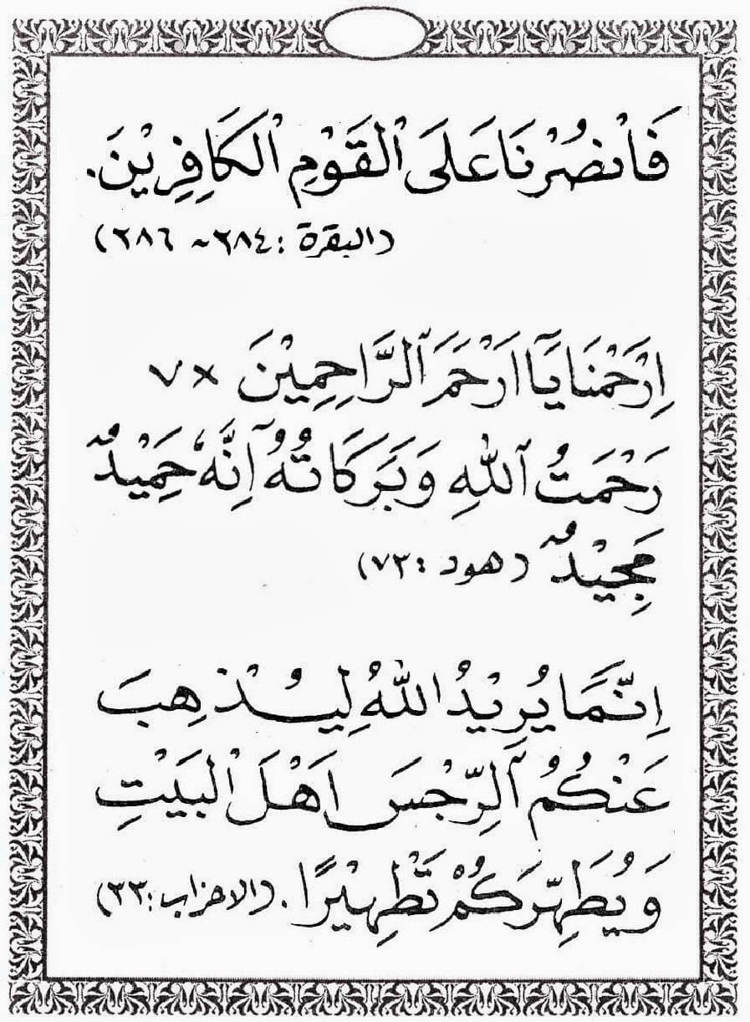 download doa tahlil lengkap