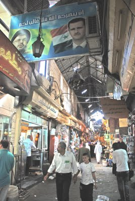 Damascus-2009