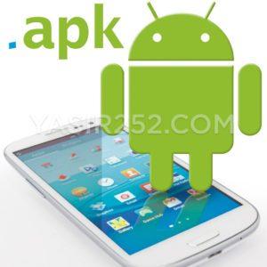 pengertian-apk-android-fungsi-penjelasan-cara-kerja-yasir252-300x300-2010836