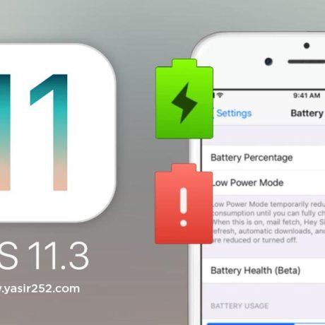 fitur-terbaru-ios-11-memeriksa-kondisi-baterai-iphone-ipad-yasir252-9652295