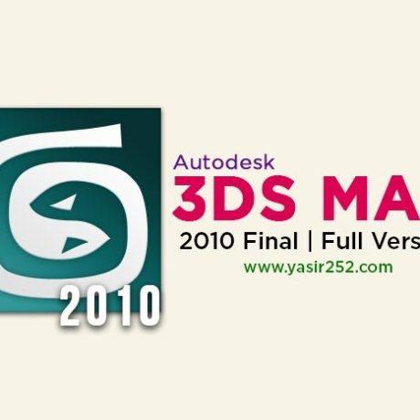 3ds-max-2010-download-full-version-crack-4241927