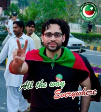 PTI-All-the-way-PTI-Everywhere (19)