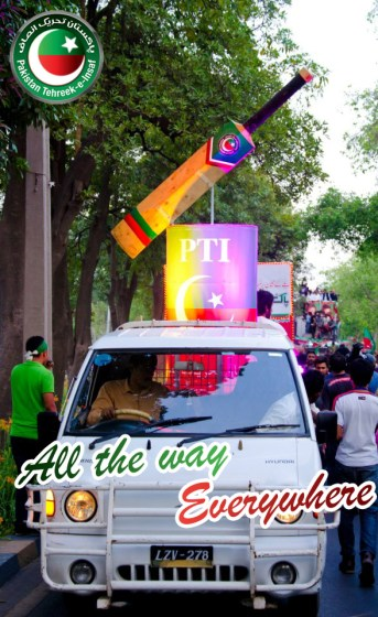 PTI-All-the-way-PTI-Everywhere (33)