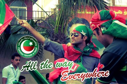 PTI-All-the-way-PTI-Everywhere (46)