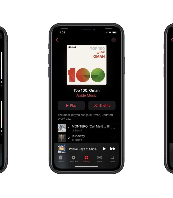 Apple Music additions in latest iOS update