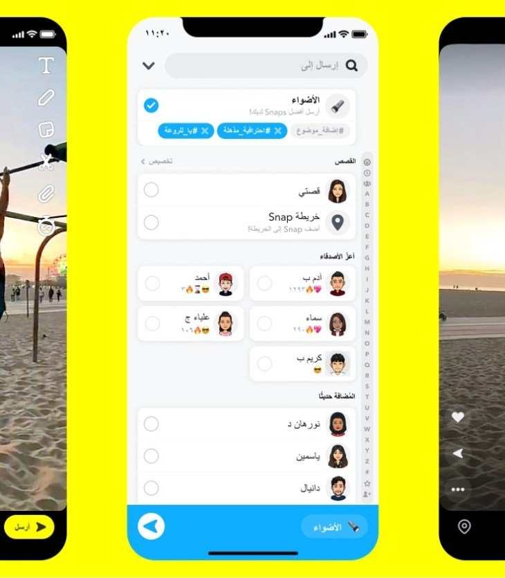 Snapchat Spotlight available across the Middle East