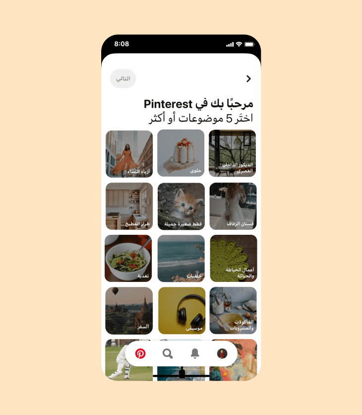 Pinterest rolls out official support for the Arabic language