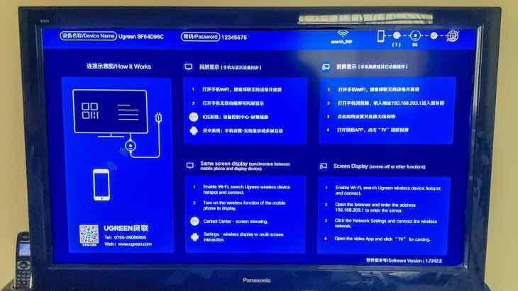 Setup instructions on TV when UGREEN Digital AV Adapter is connected via HDMI