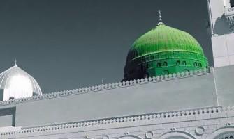 محمد صلى الله عليه وسلم المثل الكامل
