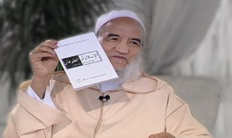 المعالم الكبرى للمشروع السياسي للإمام عبد السلام ياسين