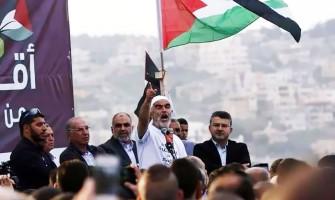 فلسطين المشروع