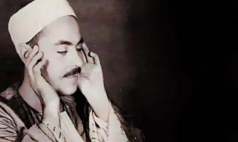 تلاوات مختارة..الشيخ محمد رفعت