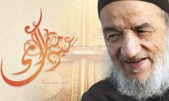 مؤسسة مواقع الإمام تبارك لكم حلول عيد الأضحى المبارك