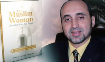 New Book: The Muslim Woman