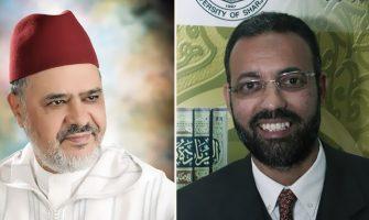 عفوا فضيلة الدكتور أحمد الريسوني