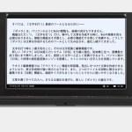 シリーズ初Wi-Fi対応!デジタルメモ「 ポメラ 」新型「 DM200 」|iPhoneと同期可能 16/10/4