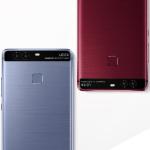 カラーバリ増加!コスパ向上!「Huawei P9」「Huawei P9 Lite」情報