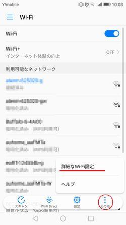 MR04LN P9 lite Wi-Fi