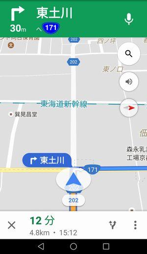 HUAWEI nova lite GPS精度