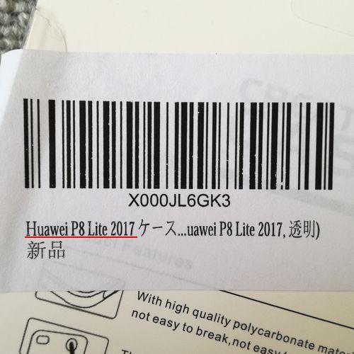 nova lite Huawei P8 Lite 2017