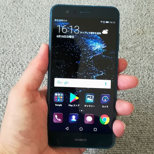HUAWEI P10 lite コンパクト