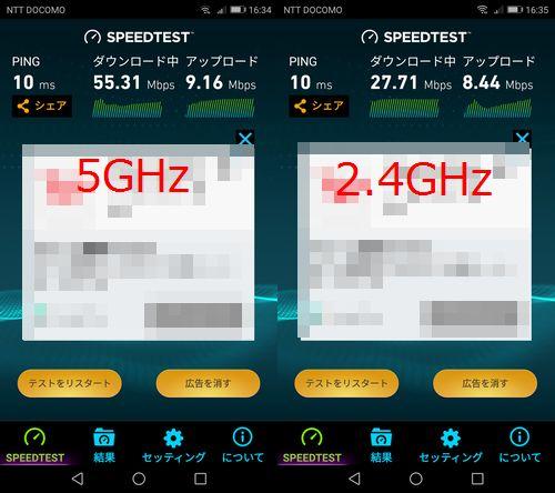 HUAWEI P10 lite 5GHz Wi-Fi