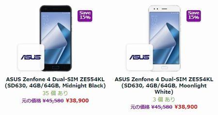 Zenfone 4 ZE554KL EXPANSYS SD630