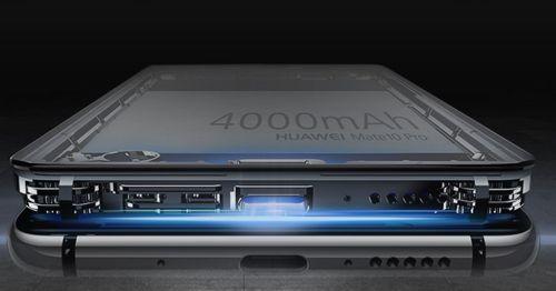 Huawei Mate 10 Pro バッテリー