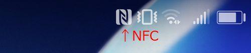 「honor 9」のNFCをOFF