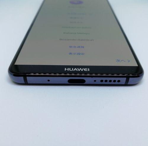 HUAWEI Mate 10 ProのUSBポート