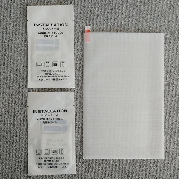 「HUAWEI MediaPad M5」の液晶保護フィルムの付属品