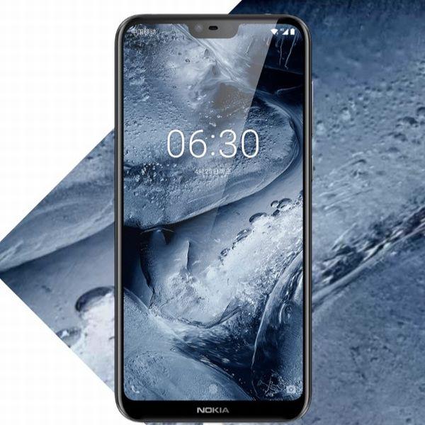 Nokia X6のディスプレイ