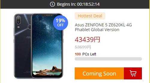 GEARBESTの大規模セールの初日目玉はZenFone 5