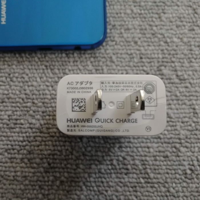 「HUAWEI P20 lite」はHUAWEI QUICK CHARGEをサポート