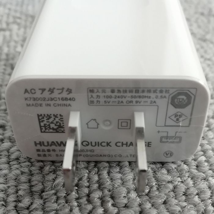 HUAWEI QUICK CHARGEに対応