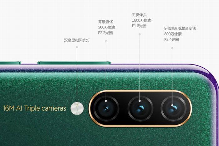 「Lenovo Z6 lite」のトリプルカメラ
